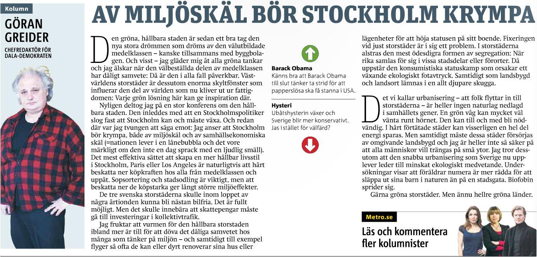vibrerande trosa stockholm phuket